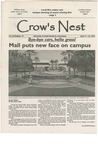Crow's Nest : 2001 : 04 : 11 by University of South Florida St. Petersburg.